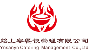 焰上宴餐饮管理有限公司